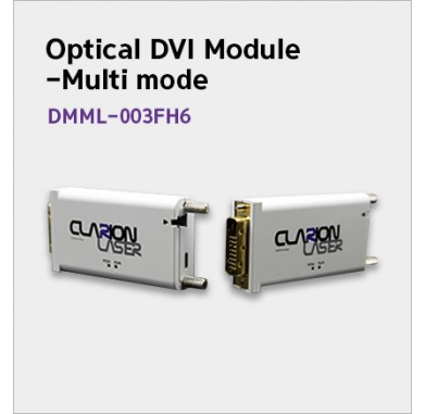 Optical DVI extension module